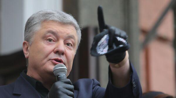 Порошенко упомянул Путина в обращении к украинцам накануне Дня Победы