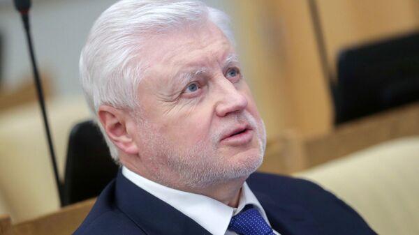Миронов выступил против 'бесковидных' зон в ресторанах Москвы