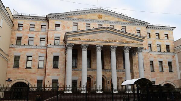 ГП попросили признать украинский полк 'Азов' экстремистской организацией
