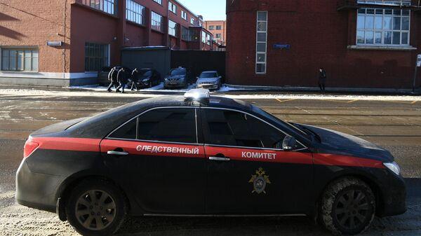 В Подмосковье завершили расследование убийства бизнесмена с 'Фуд Сити'