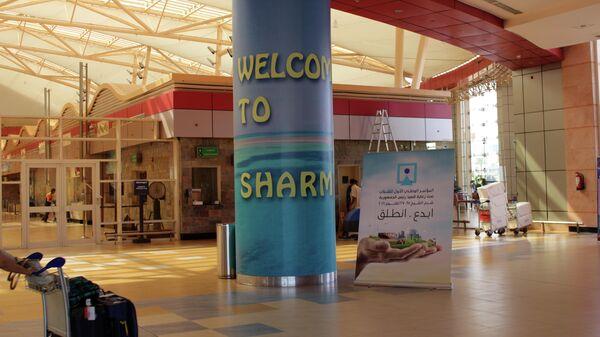 Лавров оценил сроки возобновления полетов на египетские курорты