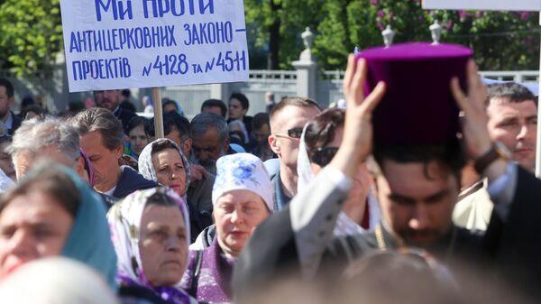 В РПЦ прокомментировали обращение украинских верующих в ООН и ОБСЕ