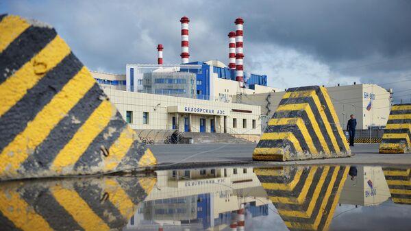 На Белоярской АЭС отключился от сети 'энергоблок будущего'