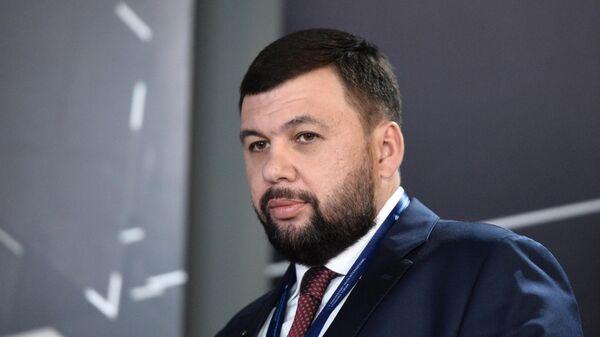 Пушилин оценил шансы остановить военный конфликт в Донбассе