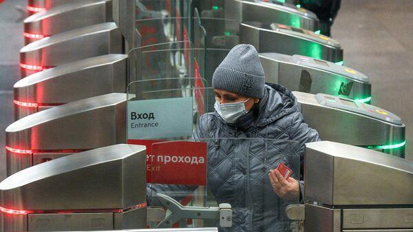 Москвичи совершили рекордное число поездок на метро с начала пандемии