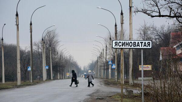 Началось внеочередное заседание контактной группы по Донбассу