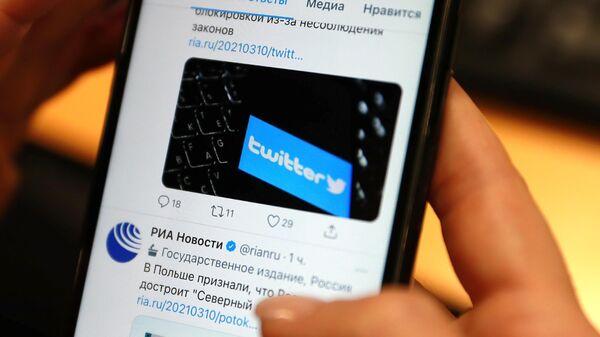 Twitter пока не отреагировал на требования Роскомнадзора