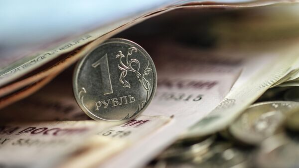 Аналитики спрогнозировали курс рубля до конца года