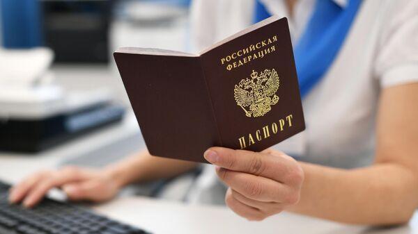 В МВД раскрыли детали возможных изменений в паспортах россиян