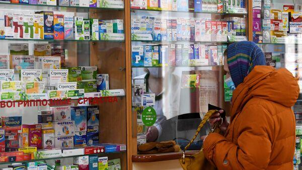Правительство уточнило правила ценообразования жизненно важных лекарств