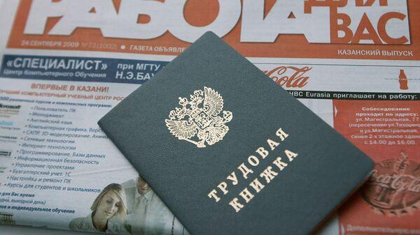 Орловского чиновника удивил отказ граждан работать за 15 тысяч рублей