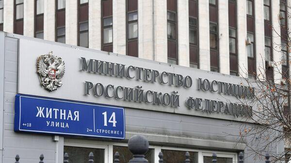 В России может появиться реестр должников по алиментам