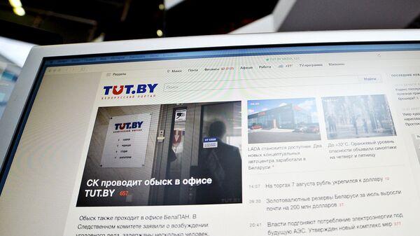 МВД Белоруссии попросило признать материалы tut.by экстремистскими