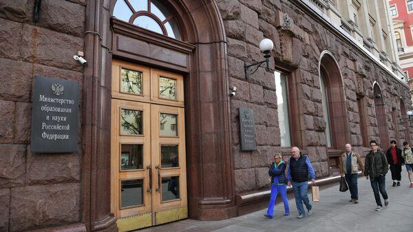 Миноборнауки упростит пребывание в России иностранных студентов