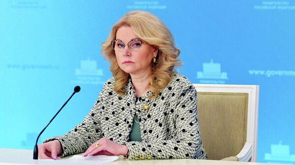 Голикова допустила рост числа заболевших COVID-19 в ближайшие месяцы