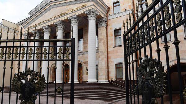 Госдума приняла закон, расширяющий права Генпрокуратуры