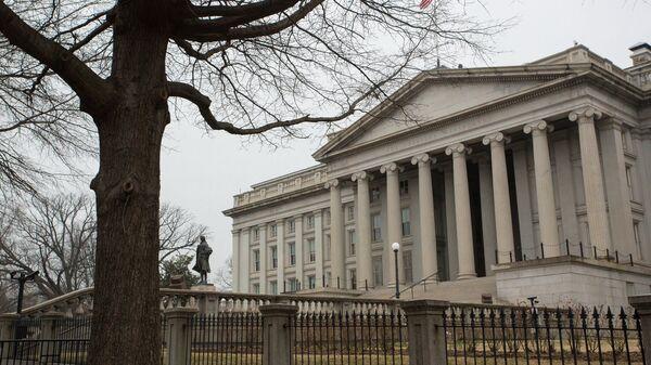 Минфин США опубликовал полный список попавших под новые санкции россиян
