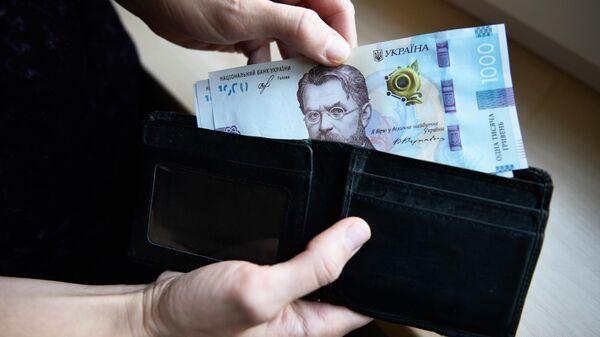 Экс-глава СБУ рассказал о миллиардной выплате России и Белоруссии