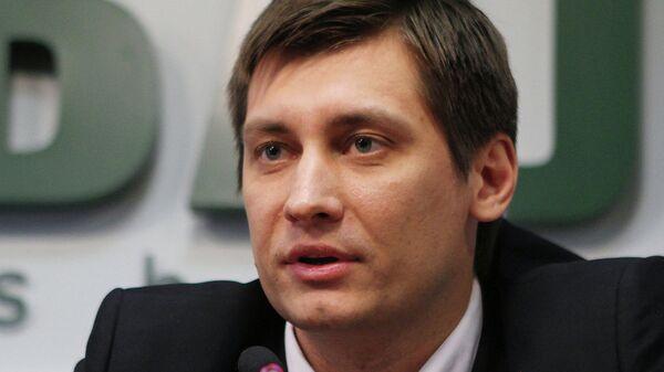 Гудкова отпустили из полиции