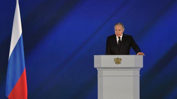 Путин заявил, что Россия будет отстаивать свои интересы