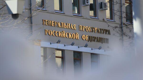 Почти половина коррупционеров в России в 2020 году отделалась штрафами