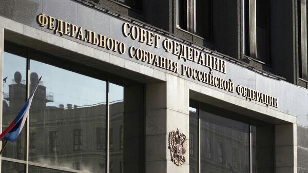 В Совфеде ответили на сообщения о третьей волне коронавируса в России