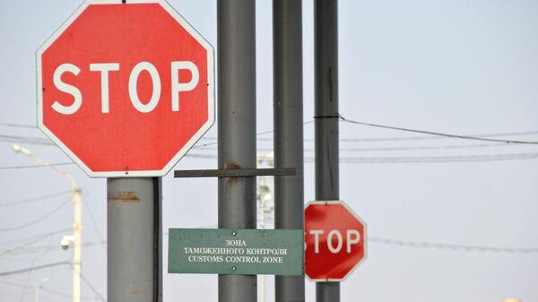 В России ответили на предложение разорвать дипотношения с Украиной