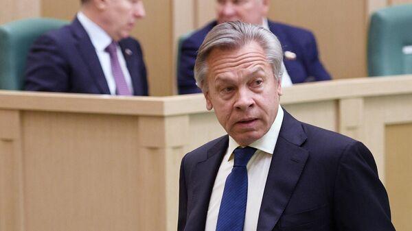 Пушков ответил на жалобы Зеленского из-за 'Северного потока — 2'