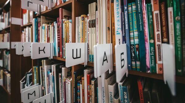 Библиотекам хотят запретить списание из фондов книг времен Второй Мировой