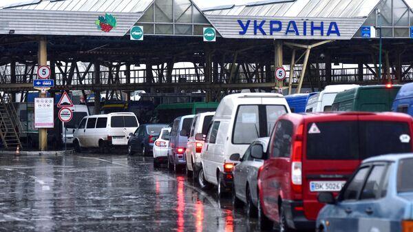'Геополитический лузер'. Украине предрекли мрачное будущее и вымирание
