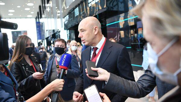 Силуанов: Минфин надеется, что экономика уже прошла наиболее сложный этап
