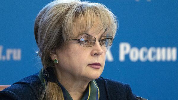 Памфилова рассказала о готовности отражать провокации на выборах