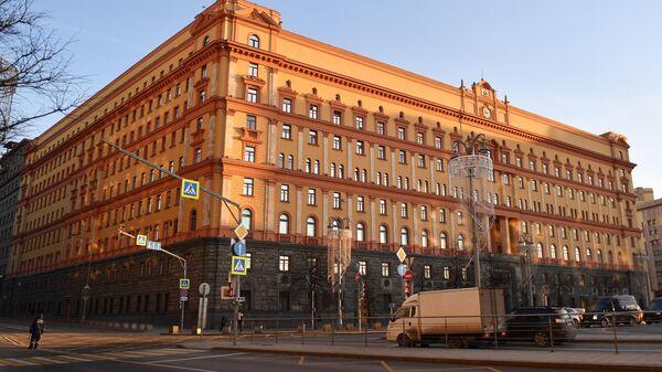 ФСБ обнародовала документы к столетию Отряда особого назначения ВЧК