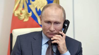 Путин и Алиев обсудили ситуацию вокруг Карабаха