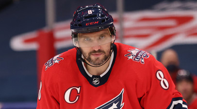 Овечкин заявил, что Самсонов подарил «Вашингтону» победу в матче НХЛ с «Нью-Джерси»