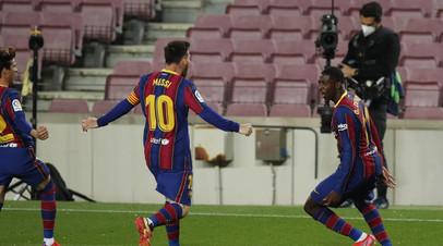 «Барселона» на 90-й минуте вырвала победу над «Вальядолидом» в матче Примеры