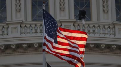 США вводят санкции против турецкого госучреждения за сотрудничество с Россией