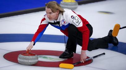 Сборная России по кёрлингу одержала пятую победу на чемпионате мира