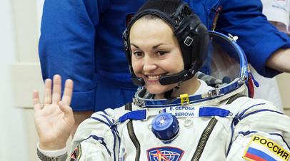 «Чувство полёта — особенное ощущение»: космонавт и депутат Елена Серова — о работе на МКС и в Госдуме