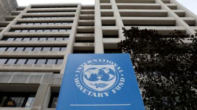МВФ: госдолг всех стран приближается к 100% мирового ВВП