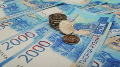 В Минэкономразвития дали прогноз по годовой инфляции