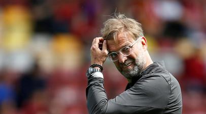 Клопп: «Ливерпуль» не заслужил права пройти в полуфинал Лиги чемпионов