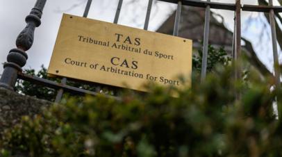 CAS сократил срок дисквалификаций легкоатлетов Ухова, Галицкой, Кондаковой и Школиной
