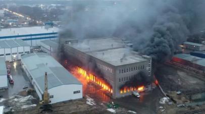 Пожар на складе бытовой химии в Люберцах локализован