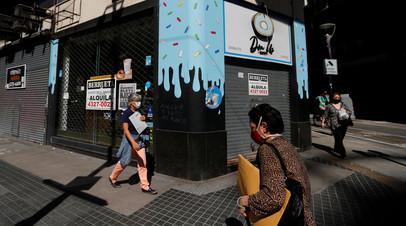 В Аргентине за сутки зафиксировали более 22 тысяч случаев коронавируса