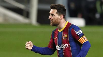 СМИ: Новый президент «Барселоны» пока не контактировал с Месси по поводу нового контракта
