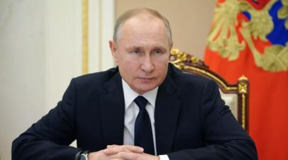 Путин призвал ФАС обратить внимание на рост цен на жильё