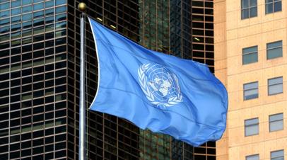 Управление ООН по правам человека прокомментировало гибель ребёнка в ДНР