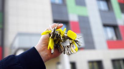 ФАС проверит обоснованность роста цен на жильё в России