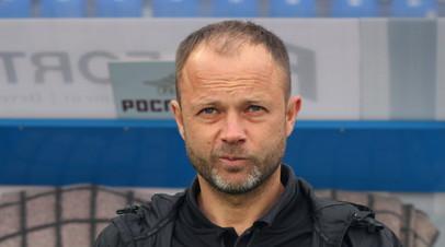 Парфёнов назвал спорным момент с удалением игрока «Арсенала» в матче КР с ЦСКА